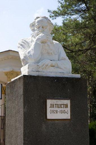 Евпатория, Крым
